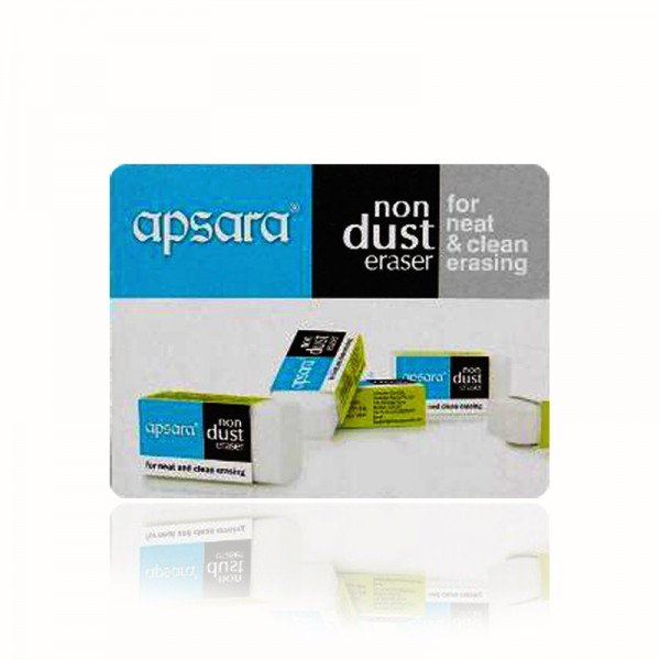 Apsara Nodust Eraser (Pack Of 20)